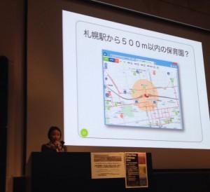 UDC2014 プレゼンテーションの様子 photo by Mishima